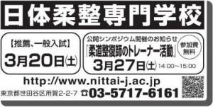 1003091-300x1511