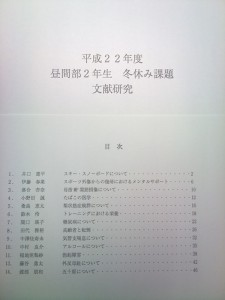 2011-02-08-143247-225x3001