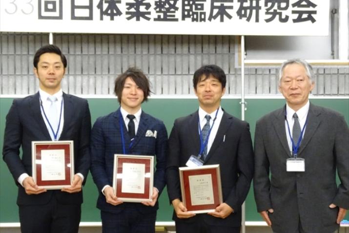 卒後臨床研究会にて発表を行った方には賞が授与されます。