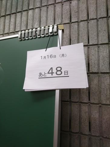 DSC_4485
