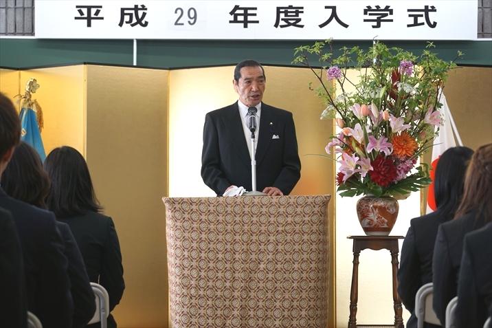 松浪理事長より祝辞