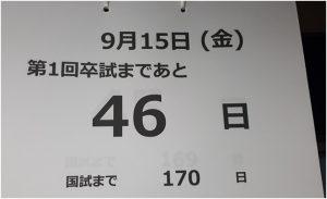 20170915