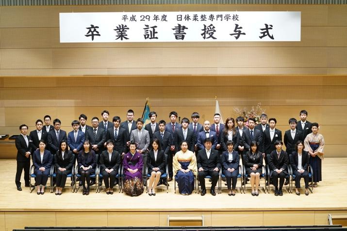 平成29年度卒業式(9)