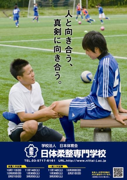 e78e89e794b0_poster1