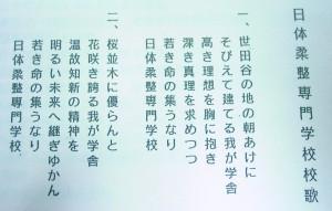 kashi2-300x1911