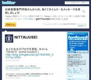 twittergazou1